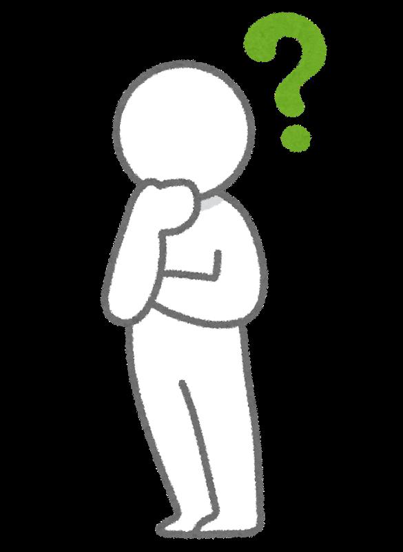 転職先の情報を知る方法とは?
