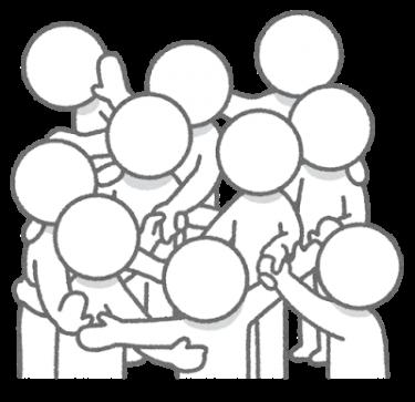 人間関係の問題で転職を繰り返す人が改善すべきポイントを実体験に学ぶ