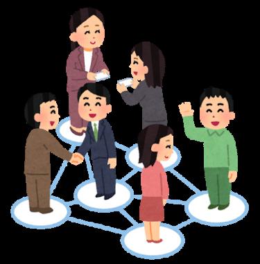 転職を知人の紹介で進める場合の注意点や断り方を実際の体験談から学ぶ