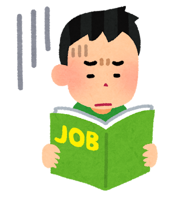 自律神経失調症で仕事を続けるのがつらい状況を転職して解決した体験談