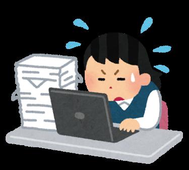 仕事の悩みに関する事例とそれぞれの解決法