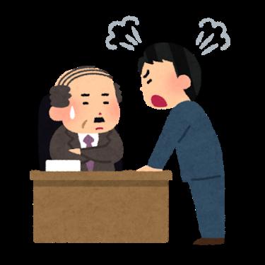 転職において内定後に迷う状況での正しい判断方法と辞退する方法