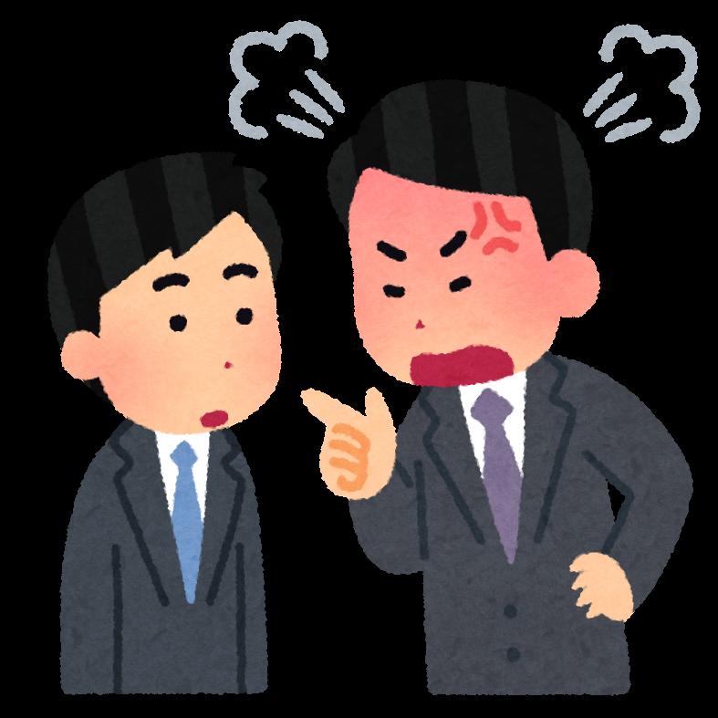 転職先の人間関係に影響する行動