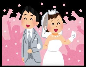 結婚を機に転職